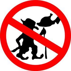 لافتة لا تطعم المتصيد - لا تطعم الترول