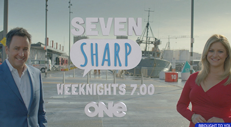 SEVEN SHARP TV PROMOTION