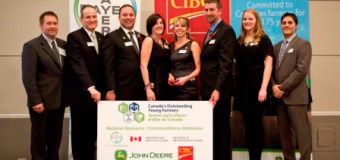 Canada's 2013 Outstanding Young Farmers show industry has bright future