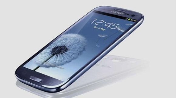 Samsung Galaxy S4 : To be Announced Soon