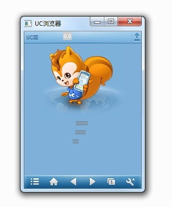 UC Browser For PC FREE Download