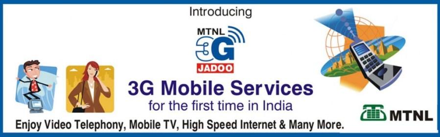 MTNL 3G Data Card Plans 2013