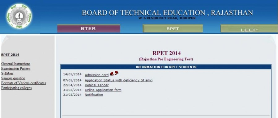 RPET Examination
