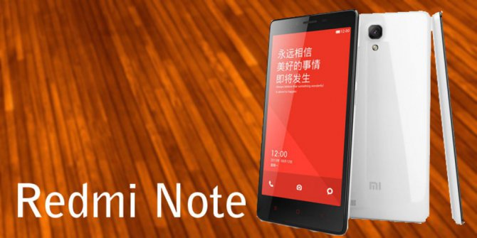 Xiaomi Redmi Note PC Suite