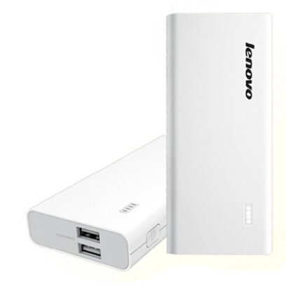 Best Power Banks Under 1500 - Lenovo Power Bank