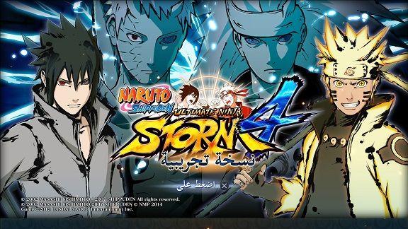 Naruto Shippuden Ultimate Ninja Storm 4 PC Errors Fix