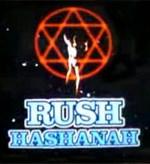 Rush Hashanah