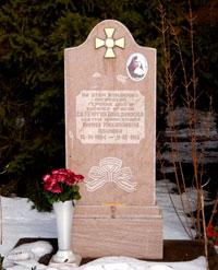 Могила Риммы Ивановой, современный вид