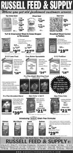 September Star Telegram Ad Specials