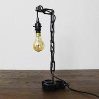 Nut Chain Lamp - Russell Oak and Steel Ltd