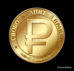 ruble-bitcoin-300x289