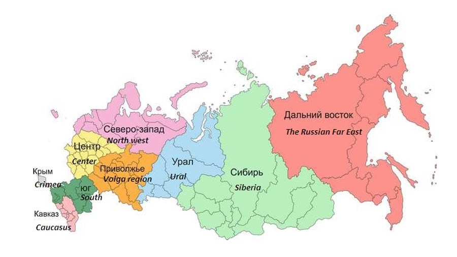 Foreign Investment Opportunities In Asian Siberia - Russia ... on russian volcano map, russian transportation, russian city map, russian railway map, russian hotels, russian seaports map, russian shopping, russian political map, russian army base map, russian state map, russian airspace map, russian ports map, russian pipeline map, russian metro map,