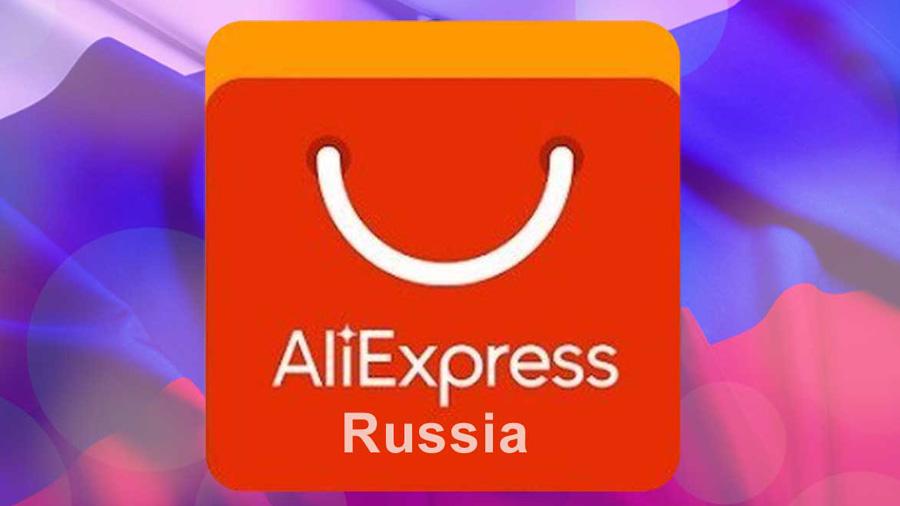 ali-express-russia