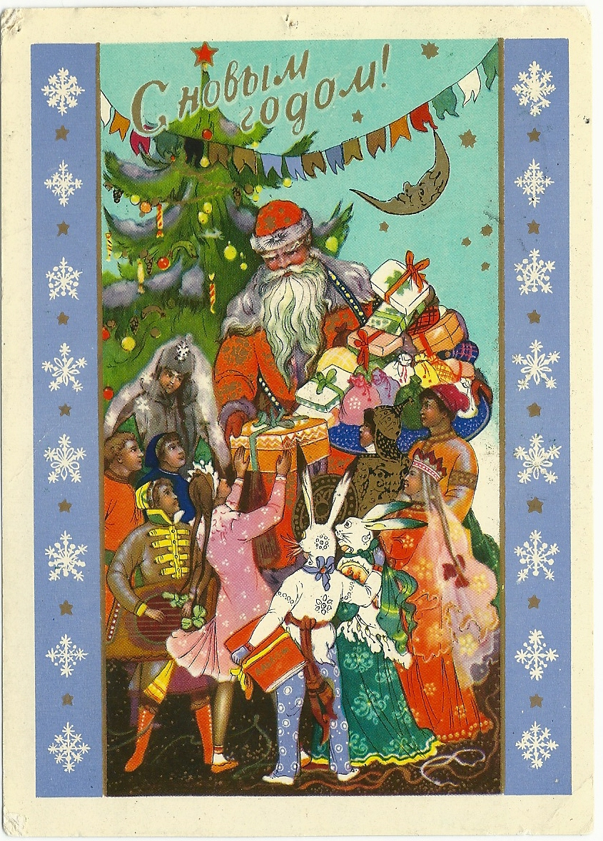 Old Soviet New Years Postcards Visual Arts Culture