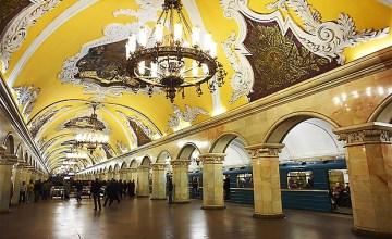 Komsomolska metro station,Moscow