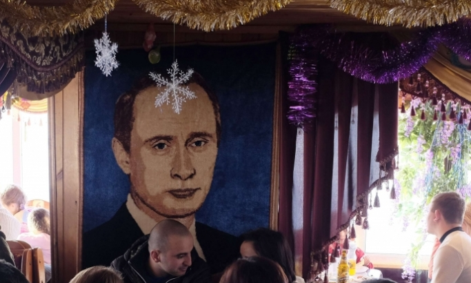 Fotografije ruske agencije za upoznavanje
