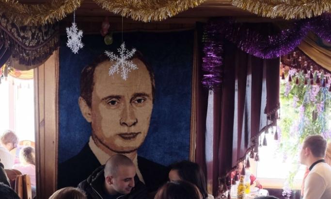 Putinov portret