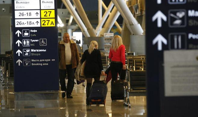 Ruski turisti Gdje će Rusi ljetovati