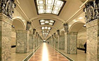 Metro Avtovo