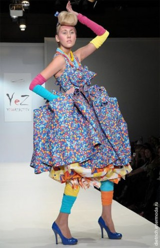 Funny Runway Pictures