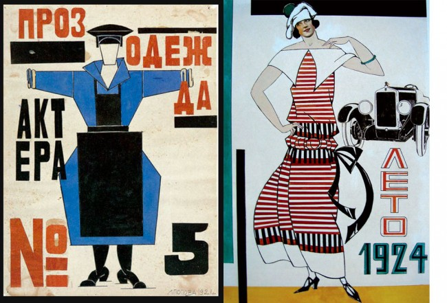 Constructivism in Russia in the 1920s