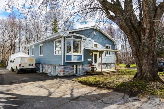 Недвижимость в Канаде. Дом в Лавале.