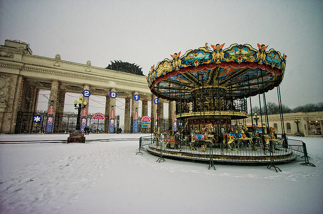Image result for Gorky Park moscow