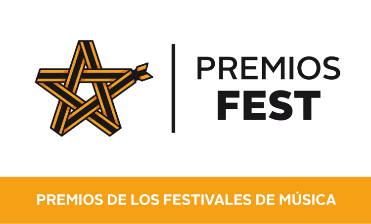 PremiosFest_Horiz_prem