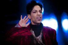 Prince. Un homenaje único al artista más versátil de nuestros tiempos – Mobeen Azhar (Libros Cúpula)