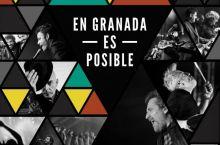 En Granada es posible – Cristina y María José Martín (Lasdelcine / Cameo)
