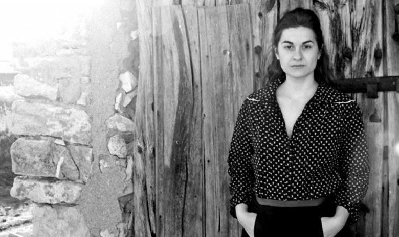 Ainara LeGardon – Ainara LeGardon (Autoeditado)