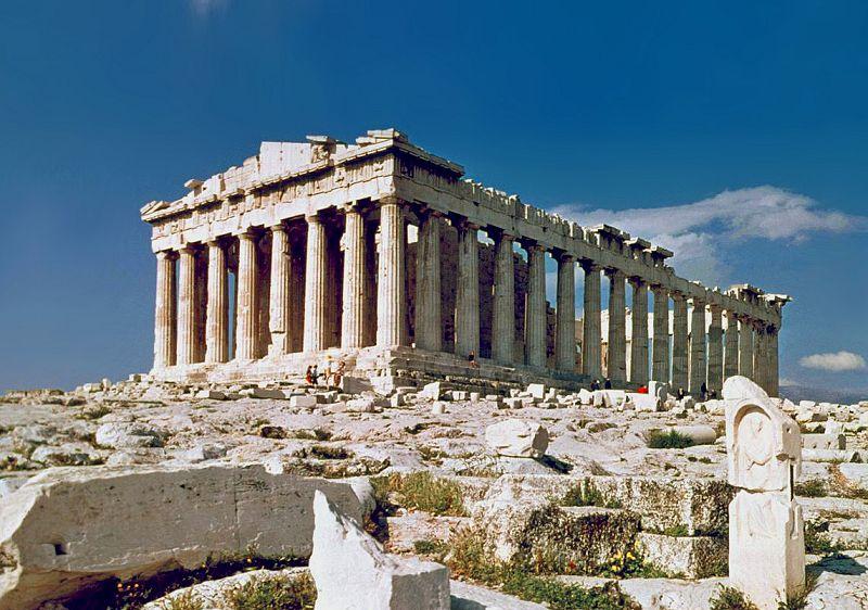 Patrimonio Cultural 4.GRECIA: Acrópolis de Atenas.