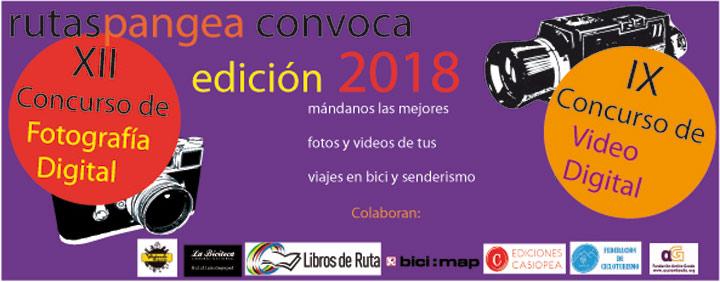 XII concurso video rutas pangea