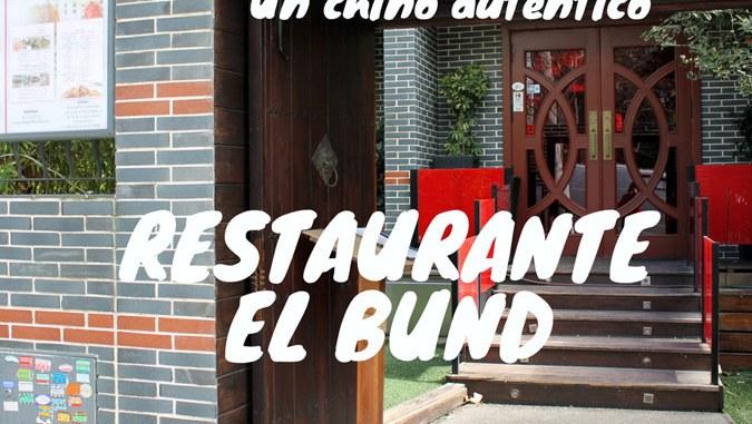 Restaurante El Bund