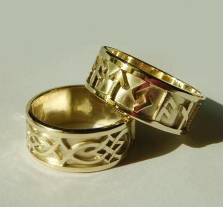 Keltischer Ring aus Silber Weigold oder Gelbgold mit