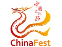 Free ChinaFest Events in Richmond