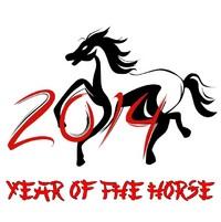 oca yr of horse