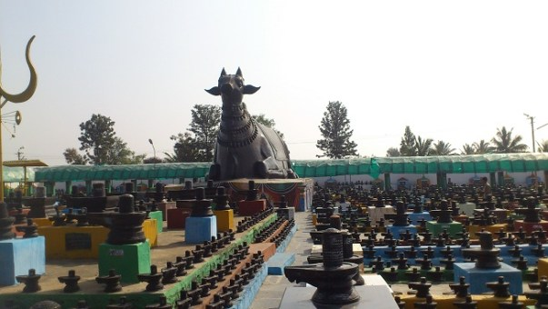 Kotilingeshwara Temple History Timings Accommodations Puja
