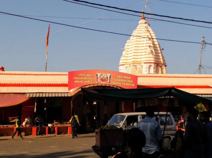 Gadhkalika Mata Temple - History, Timings, Accommodations, Puja