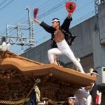 kishiwada danjiri matsuri