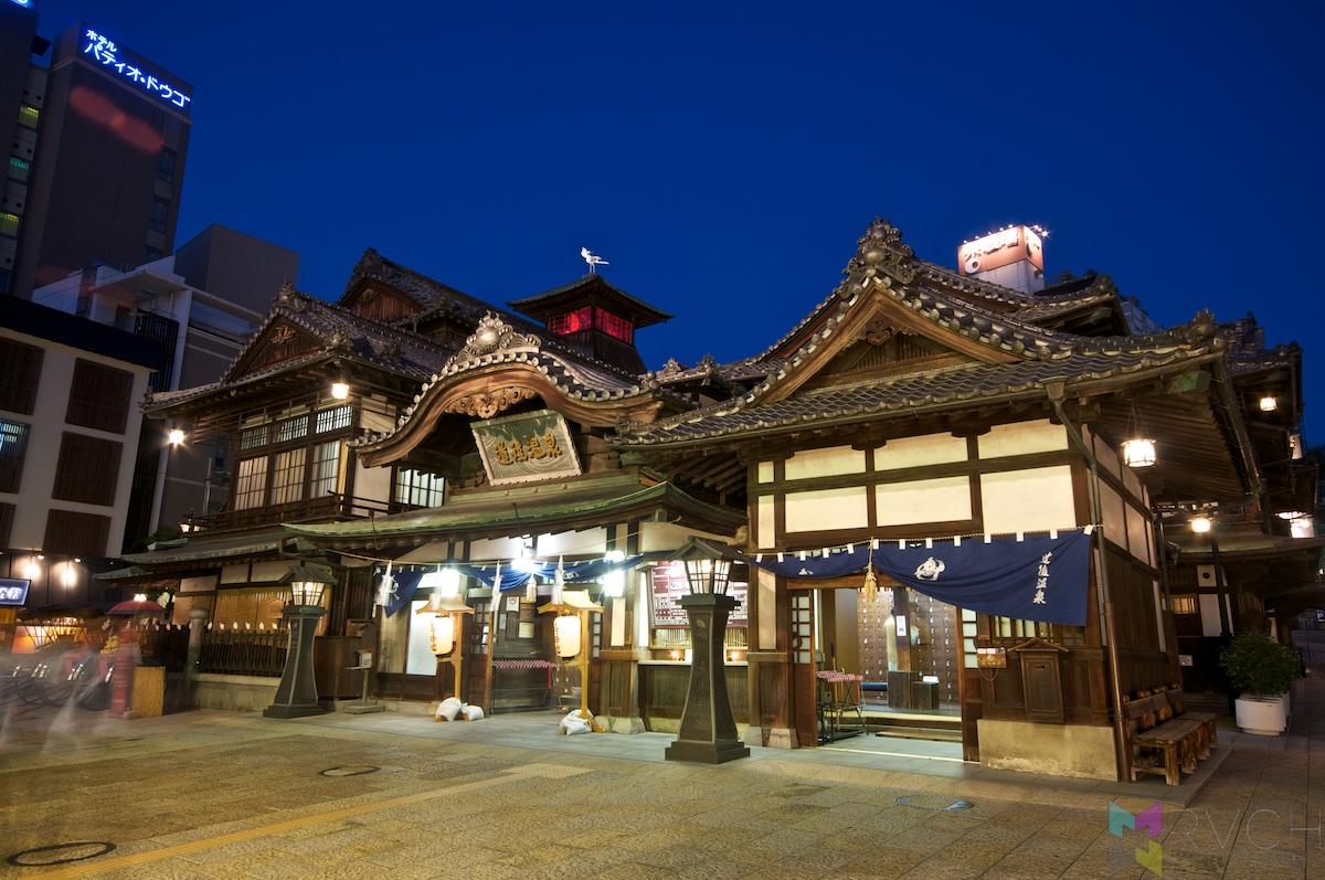 Japan-Road-Trip_-_PKO8749