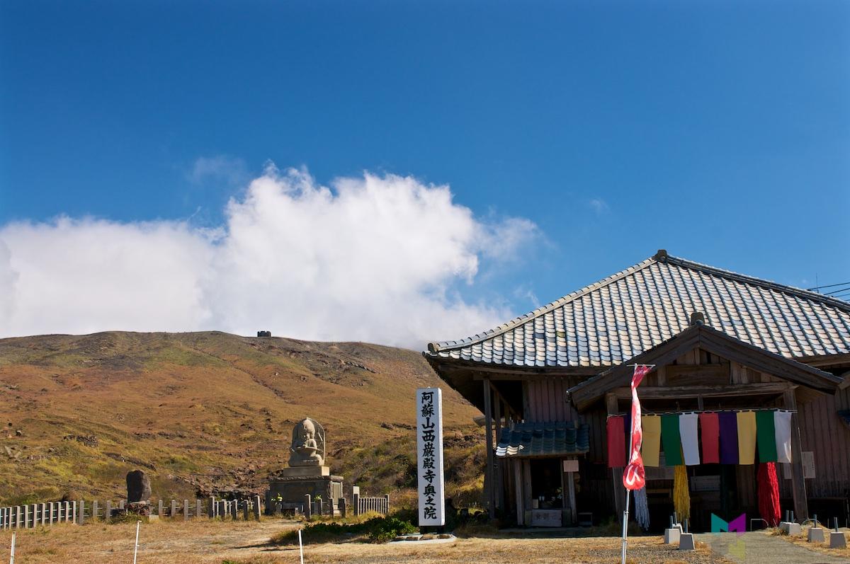 Day 71: Takachiho (Miyazaki) – Yufuin (Oita) 148km