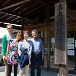 Ginkonyu Yakumo Hokkaido