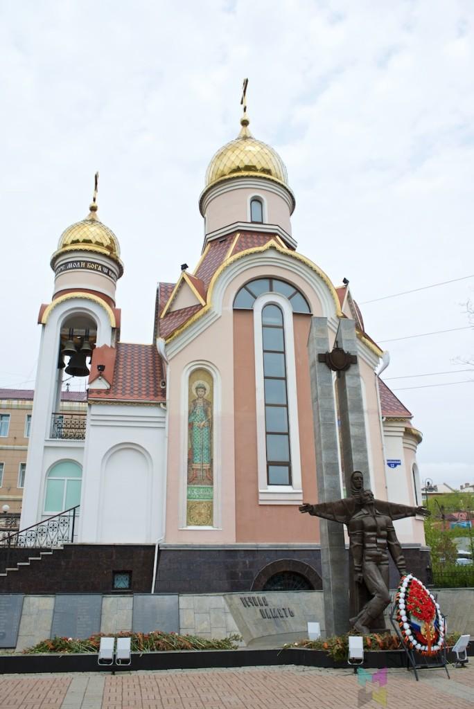 Vladivostok Small Church
