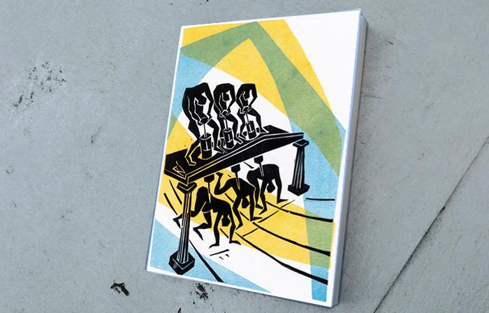 cover for Reversing Field