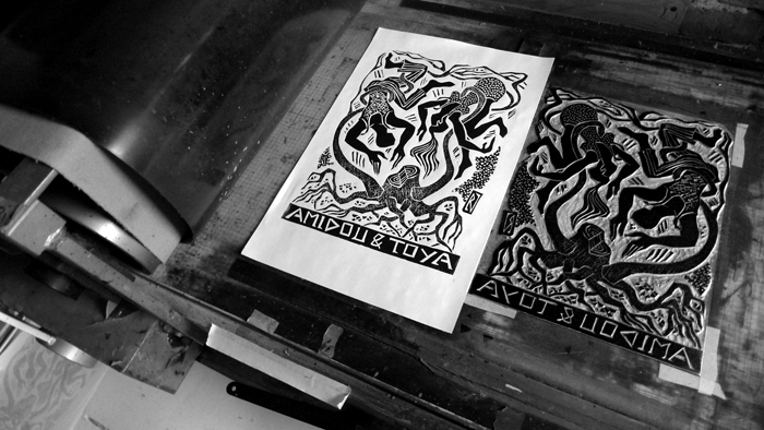 Amidou & Toya, printing process from the linocut block