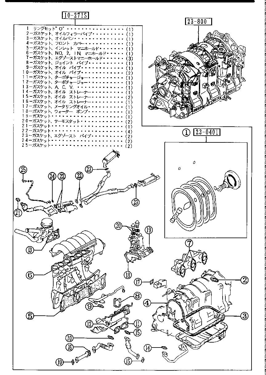 Daewoo Cielo Workshop Manual English Auto Electrical Wiring Diagram Related With