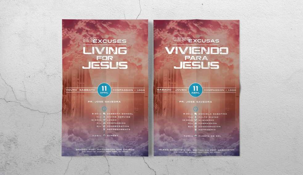 No Excuses: Living for Jesus event poster design by Ryan Kerbs