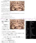 แปล ระบบการผลิตแบบโตโยต้า