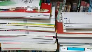 教科書たくさん